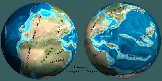 Приблизно такий виляд мвла Земля 250-260 млн. років тому - у час пермсько-тріасової межі. Джерело: http://www.jan.ucc.nau.edu
