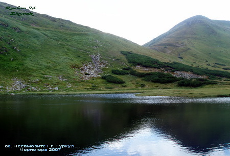 Озеро несамовите і гора Туркул