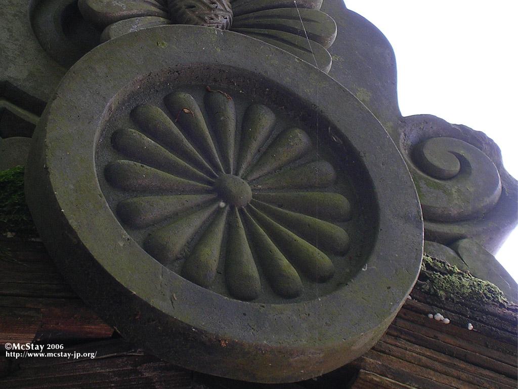 Шістнадцяти променева хризантема - герб Японії та Імператора
