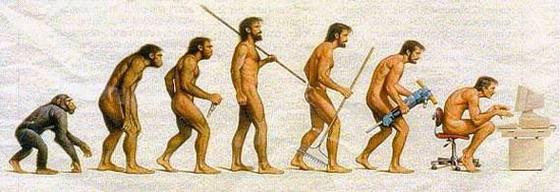 Шарш на подальшу еволюцію людини