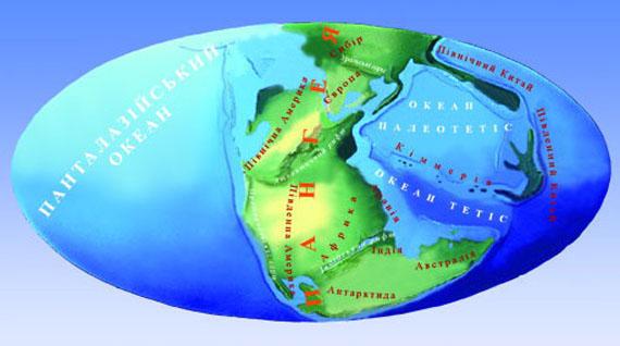 Земля у тріасовому періоді (225 млн. років тому)