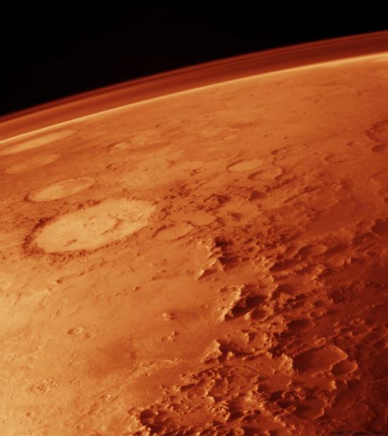 Червоний серпанок атмосфери Марсу