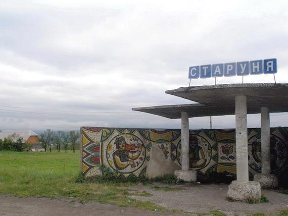 Чи є туристичні перспективи у Старуні?